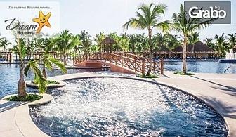 Януари или Февруари в Канкун, Мексико! 7 нощувки All Inclusive в хотел Barcelo Maya Caribe*****, Ривиера Мая, плюс самолетен билет