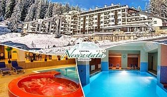 Януари и Февруари в Пампорово! Нощувка за двама със закуска и вечеря + басейн в хотел Невястата****