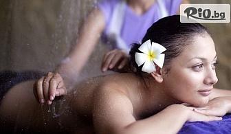 """Явански масаж """"Деви Менари"""" - възстановяващ и тонизиращ на цялото тяло /60 минути/, от Студио Giro"""