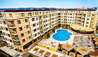 14 Юли - 24 Август Аll Inclusive + басейн и анимация в хотел Рио Гранде****, Слънчев бряг. Дете до 6г. безплатно!