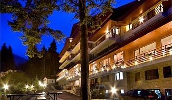 Юли и Август в Боровец! Нощувка със закуска + басейн в хотел Янакиев****