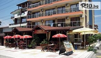 Юли и Август на море в Китен! 5 нощувки със закуски, обеди и вечери + панорамен басейн, шезлонг и чадър, от Хотел Русалка 3*