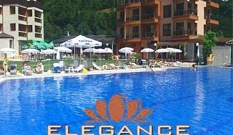 Юли и Август в Огняново! Нощувка, закуска и вечеря + 3 минерални басейна и релакс зона в хотел Елеганс СПА***