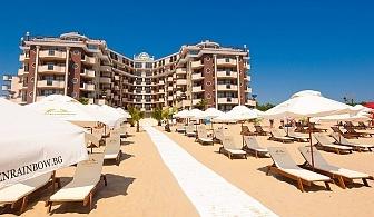 Юли и Август на първа линия в Слънчев Бряг. All Inclusive на брега на морето + басейн, шезлонг и чадър в хотел Golden Ina
