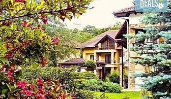 Юли и Август - почивка в Хотел Арго в село Рибарица! 2 нощувки със закуски и безплатно ползване на външен басейн + безплатно дете до 4.99г