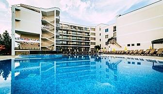 Юли и Август на 50м. от пясъчните дюни в Слънчев Бряг. 3, 5 или 7 All Inclusive нощувки + басейн в Хотел Кавказ Голдън Дюн****