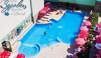 Юли и Август: СПА уикенд + 2 МИНЕРАЛНИ басейна във Велинград! Две нощувки със закуски и вечери в Хотел Здравец Уелнес и СПА****