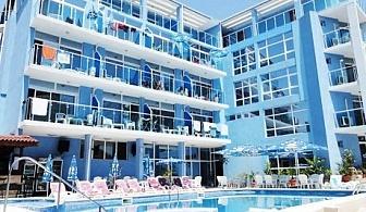 2 - 15 Юли в Китен! Нощувка със закуска, обяд и вечеря + напитки и басейн в хотел Китен Палас - на 200м. от плажа!