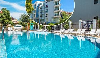 6 - 26 Юли на море в Созопол на 1 минута от плаж Хармани. Нощувка със закуска или закуска и вечеря + басейн в Хотел Флагман***