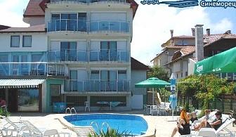 Юли в Синеморец!  Нощувка, закускa и вечеря* за ДВАМА или ЧЕТИРИМА в хотел Casa Di Angel
