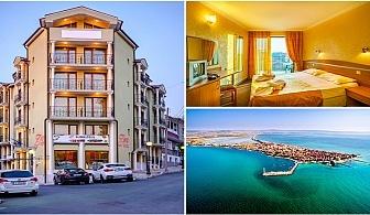 От Юни до Август на море в Поморие! Нощувка със закуска и вечеря* в Хотел Зевс!