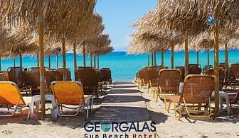Юни на брега на морето в Гърция! 2 нощувки със закуски за двама, трима или четирима в Georgalas Sun Beach Hotel, Неа Каликратия