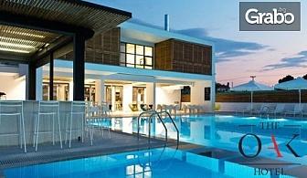 Юни или Септември в Керамоти, Гърция! 2 или 3 нощувки със закуски за двама - близо до плажа