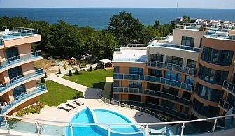 Юни и Юли на море в Обзор на 100м от плажа. Нощувка със закуска и вечеря* за двама + басейн в Комплекс Аквамарин. Безплатно: шезлонг и чадър на плажа!