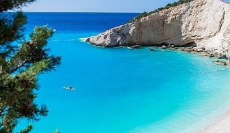 Юни, Юли и Септември на остров Лефкада, Гърция! 5 дни/3 нощвуки със закуски в хотел 2/3* + посещение на плажа с вятърните мелници - Агиос Йоанис с Далла Турс!