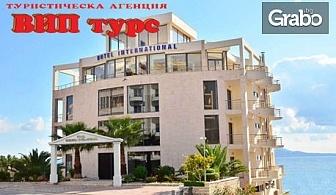 Юнска почивка на Албанската ривиера! Екскурзия със 7 нощувки със закуски и вечери в хотел 4* в Саранда