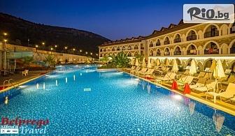 Юнска почивка на брега на морето в Дидим, Турция! 7 нощувки на база All Inclusive в Хотел RAMADA DIDIM and AQUAPARK 4*, със собствен транспорт, от Белпрего Травел