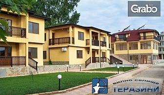 Юнска почивка в Бяла, край Варна! 2 или 3 нощувки със закуски