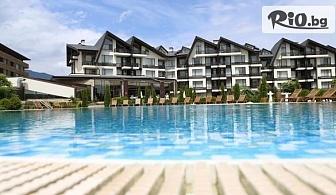 Юнска почивка край Банско! 2, 3 или 4 нощувки, закуски и вечери + СПА с вътрешен и външен басейн, от Хотел Aspen Resort 3*