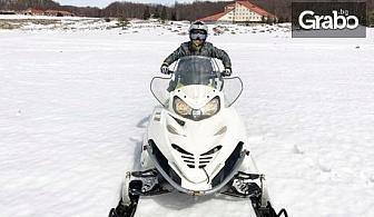 Забавление с моторна шейна край Габрово! 1 или 3 обиколки на писта или 60-минутна разходка до връх Исполин