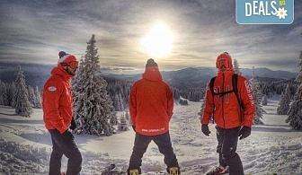 Забавление в планината! 1, 2 или 4 часа индивидуално или групово обучение по ски или сноуборд и пълна екипировка от Spree Ski School, Пампорово!