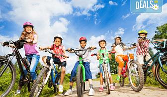 Забавление сред природата! Вело круиз в Ловния парк за деца на възраст от 7 до 17г. от Scoot!