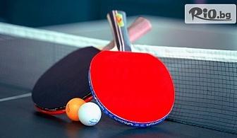 Забавлявай се с Тенис на маса! 2 посещения или Индивидуални тренировки, от Тенис зала Тракия