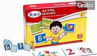 """Забавна детска игра """"Аз уча""""с тема по избор"""