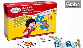"""Забавна детска игра """"Аз уча""""с тема по избор - 1 или 4 броя"""