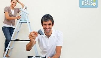 Забравете за праха и мръсотията с комплексно почистване след ремонт за помещения до 80 или 100 кв. м. от Корект Клийн!