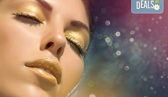 Заглаждане на бръчките и фините линии с лифтинг терапия за лице с 24К злато и хиалурон в салон за красота Престиж, Яворец!