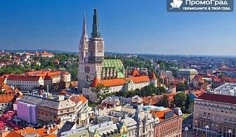 До Загреб, Болоня, Флоренция, Пиза и Сиена (5 дни/3 нощувки със закуски) с Ана Травел за 360 лв.