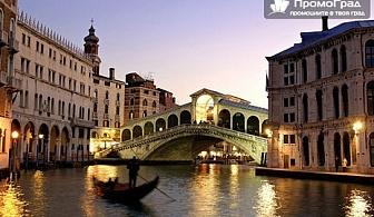 До Загреб, Верона, Венеция и възможност за шопинг в Милано (5 дни/3 нощувки със закуски) с Комфорт Травел за 195 лв.
