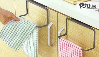 Закачалка за кърпи за кухненски шкаф, от Svito Shop