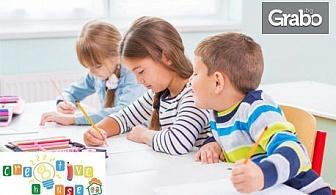 3 занимания по английски език за деца от 3 до 6г