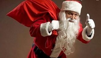 Запазете Коледната магия жива в сърцето на Вашето Дете! Поканете ДЯДО КОЛЕДА у ДОМА! От Вас подаръците, от нас ИзНеНаДаТа!