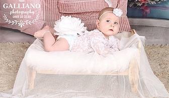 Запазете спомените завинаги! Бебешка, детска или семейна фотосесия от Galliano photography