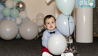 Запечатайте празничните моменти! Заснемане на рожден ден или семеен празник до 1:30 ч. от Фото Студио Амели