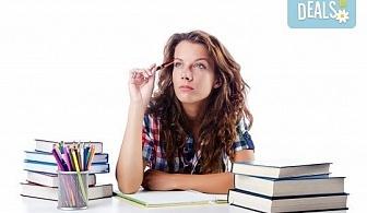 Запишете се на 40 часа индивидуално обучение по английски език на ниво по избор от Школа БЕЛ!