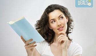 Запишете се на индивидуално обучение по италиански език на ниво А1 от Школа БЕЛ!