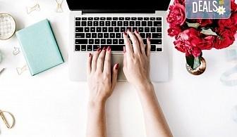 Запишете се на онлайн курс по испански, френски и/или немски език за начинаещи от onlexpa.com!
