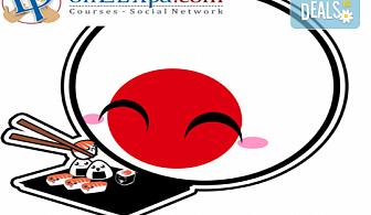 Запишете се на online курс по японски език с неограничен достъп до системата от onlexpa.com