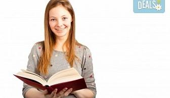 Запишете се още сега на летен курс по италиански език на ниво А1 и А2 с 90 учебни часа от Школа БЕЛ!