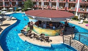 Започнете летните почивки в Слънчев бряг с Ол Инклузив в хотел Фемили Резорт Сънрайз, за една нощувка,открит басейн и анимация за деца /15.05.2018 - 17.06.2018