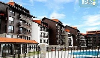 Заповядайте в Балканско Бижу 3* край Банско! 1 нощувка със закуска или със закуска и вечеря в Студио или Апартамент,  ползване на басейн и СПА, безплатно за дете до 7г.!
