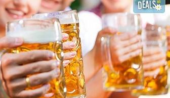 Заповядайте на ежегодния бирен фест в Белград, Сърбия, на 18.08.! Транспорт и екскурзовод от Глобул Турс!