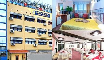 Заповядайте в хотел Йор-Даниел 3* в Пазарджик! 1/2/3 нощувки в стая ''лукс'' със закуски!