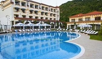 Заповядайте в НОВИЯ хотел с минерална вода - Парадайс, Огняново