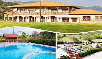 Заповядайте в НОВИЯ Mentor Resort до Гоце Делчев. Нощувка, закуска и вечеря + басейн и джакузи за 36 лв