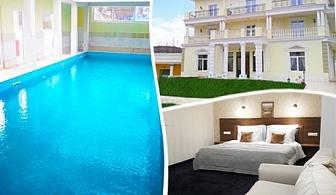 Заповядайте в НОВООТКРИТИЯ хотел Алексион Палас, Огняново! Нощувка на човек със закуска + басейн с минерална вода, сауна и парна баня